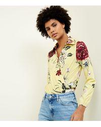 Lulua London Yellow Floral Wrap Front Bodysuit