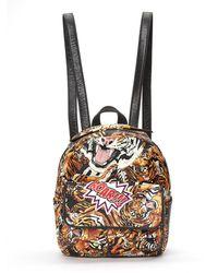 Nicole Miller Brown Comic Tiger Backpack