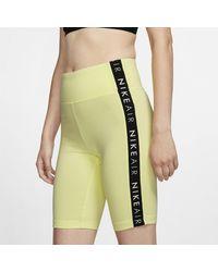 Nike Green Air -Radshorts