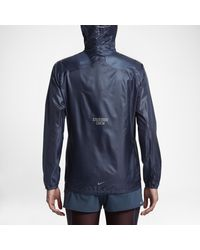 Nike Blue Lab Gyakusou Packable Jacket