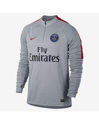 Nike Gray Paris Saint-germain Drill for men