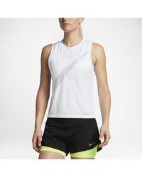 Nike White Dry (city) Women's Running Tank