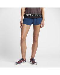 Nike   Blue Lab Gyakusou Dri-fit Racer Women's Running Shorts   Lyst