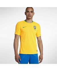 Nike Brazil Vapor Match Home Football Shirt Yellow for men