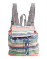 O'neill Sportswear - Multicolor Mini Starboard Backpack - Lyst