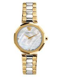 Versace - Metallic Idyia Bracelet Watch - Lyst