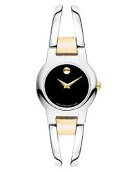 Movado   Metallic Amorosa Bracelet Watch   Lyst