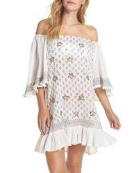 Muche Et Muchette Multicolor Dreamer Off The Shoulder Cover-up Dress