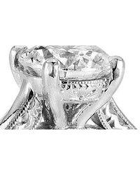 Jack Kelége Metallic 'silhouette' Engagement Ring Setting