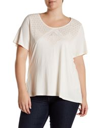 Halo White Embroidered Short Sleeve Tee (plus Size)
