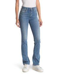 Joe's Blue Joe's Jeans High Rise Curvy Boot Jeans