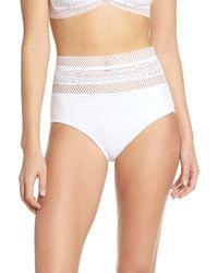 Becca White Captured High Waist Bikini Bottoms