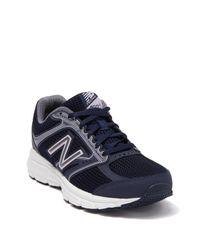 New Balance Blue 460 V2 Running Sneaker