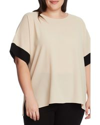 Vince Camuto Natural Colorblock Elbow Sleeve Blouse