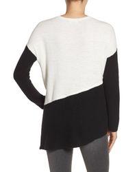 Trouvé - White Asymmetrical Hem Sweater - Lyst
