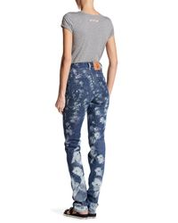 Marc Jacobs | Blue High Rise 3d Stovepipe Pant | Lyst