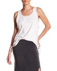 NYTT - White Double Side Lace-up Tank - Lyst