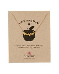 Dogeared | Metallic 14k Gold Plated Sterling Silver Love Is A State Of Mind 'new York' Necklace | Lyst