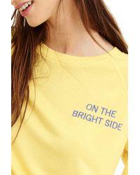 J.Crew - Yellow On The Bright Side Sweatshirt - Lyst