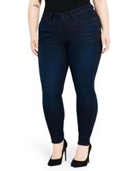 Ayr Blue The One Love High Waist Skinny Jeans