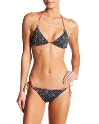 Dolce Vita - Blue Braided Bikini Bottom - Lyst