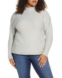 Caslon Gray Caslon Mock Neck High Low Sweater