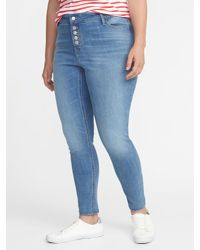 ab980275cf70 Lyst - Old Navy High-rise Secret-slim Pockets Plus-size Button-fly ...