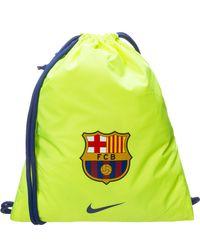 Nike Turnbeutel »Fc Barcelona Stadium Football« in Yellow für Herren