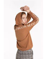 "Patrizia Pepe Brown Sweatshirt Print ""Mood on Moon"""