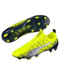 PUMA Yellow Evopower Vigor 1 Graphic Fg Men's Firm Ground Soccer Cleats for men