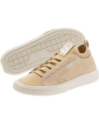 PUMA - Natural Breaker Knit Sunfaded Sneakers - Lyst