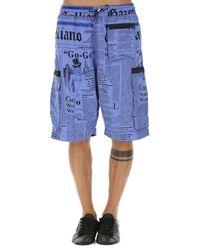Maillots de Bain Homme Pas cher en Soldes John Galliano pour homme en coloris Blue