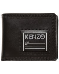 KENZO - Black Wallet For Men On Sale for Men - Lyst
