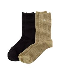 Pink Pony | Multicolor Cable-knit Trouser Sock 2-pack for Men | Lyst