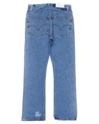 Re/done - Blue High Rise Bootcut - Lyst