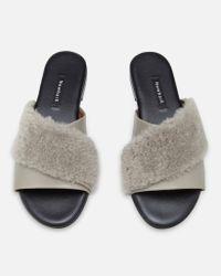 Newbark Multicolor Taupe Lamb Shearling Sandals
