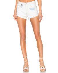 GRLFRND Multicolor Cindy High-rise Shorts
