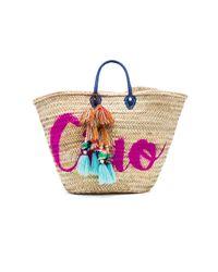 MISA - Blue Marrakech 'ciao' Bag In Beige. - Lyst