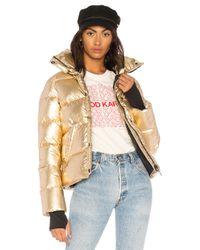 Sam. Metallic Isabel Jacket