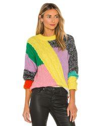 Essentiel Antwerp Zigmond セーター Multicolor