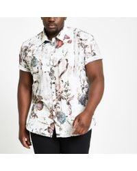 River Island Multicolor Big And Tall Ecru Slim Fit Floral Shirt for men