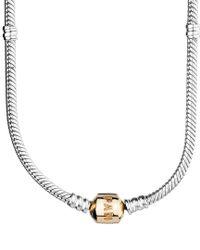 Pandora - Metallic 14k & Silver Charm Necklace - Lyst
