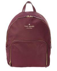 kate spade new york Multicolor Watson Lane Hartley Backpack