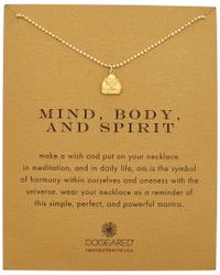 Dogeared Metallic 14k Over Silver Mind Body And Spirit Necklace