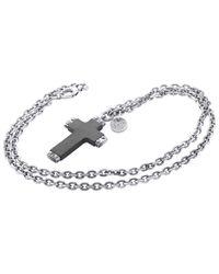 Gucci Metallic Silver Cross Necklace