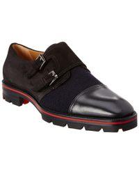 Christian Louboutin Black Mortimex X Sole Dress Shoe for men