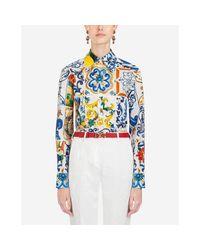 Dolce & Gabbana Blue Majolica Print Cotton Shirt