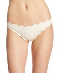 Marysia Swim Natural Antibes Metallic Scalloped Bikini Bottom
