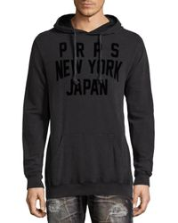 PRPS - Black Telescope Logo Flocked Hoodie for Men - Lyst