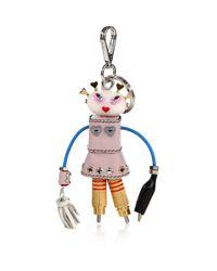Prada | Multicolor Cheer Robot Keychain for Men | Lyst